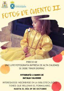 FOTOS DE CUENTO (II EDICIÓN)