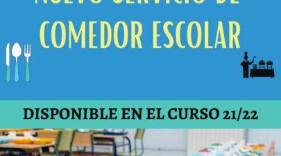SOLICITUDES DE ADMISIÓN PARA EL CURSO ESCOLAR 2021/2022